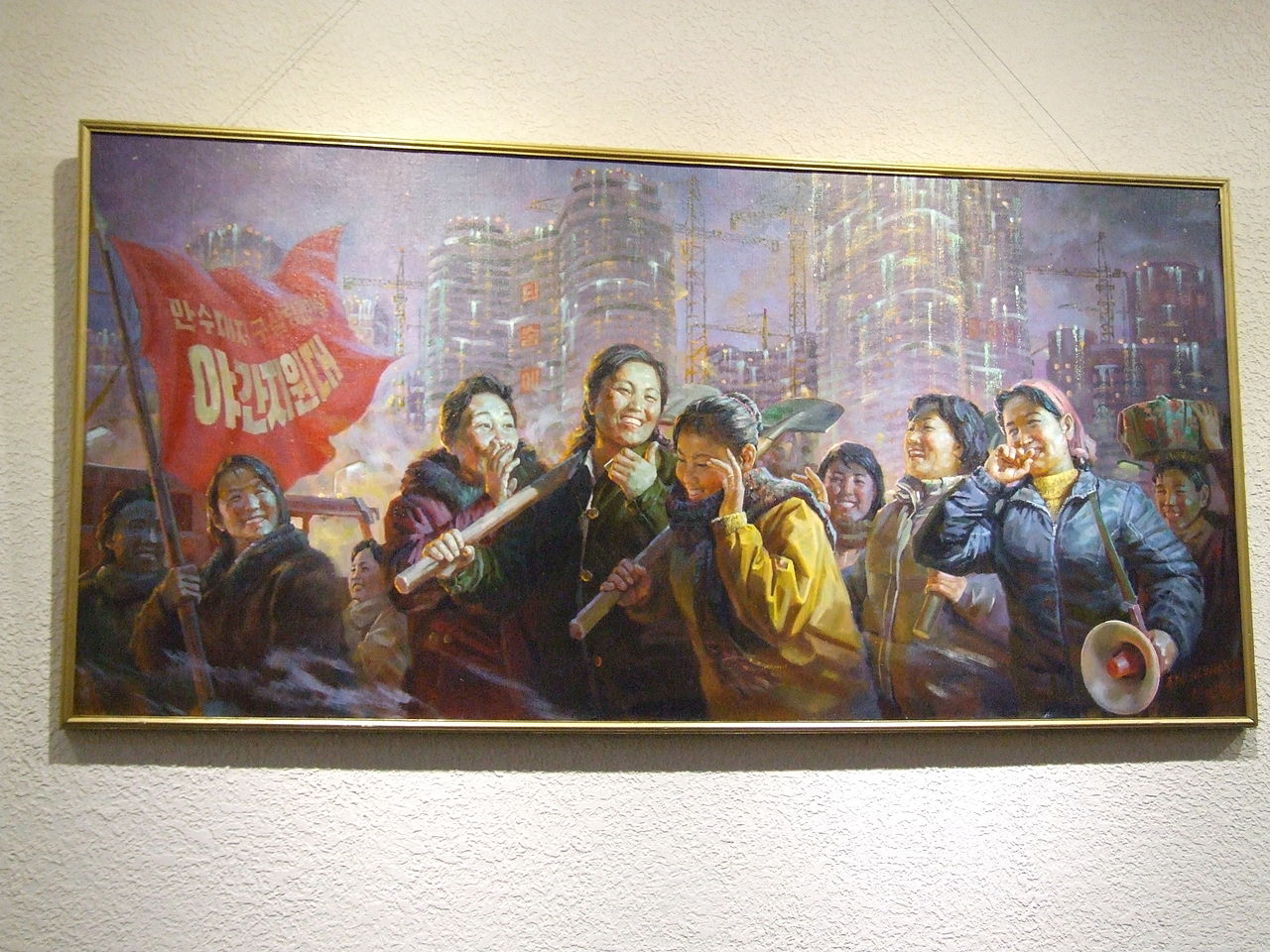 1280px-Painting_of_working_women_in_North_Korea